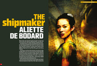 Item image: The Shipmaker