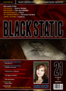 Item image: Black Static 21 Cover